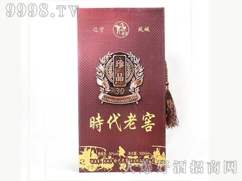 凤城时代珍品酒30