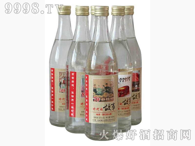 凤城时代酒时代的故事 42度52度 500ml1
