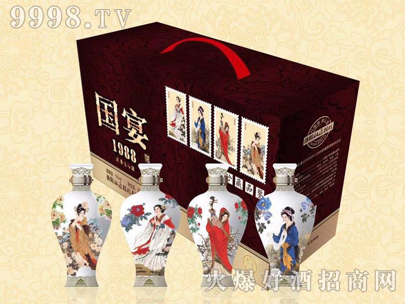 中国杜康国宴1988(珍藏)品鉴酒