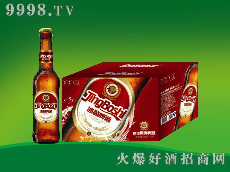 狮牌冰晶啤酒