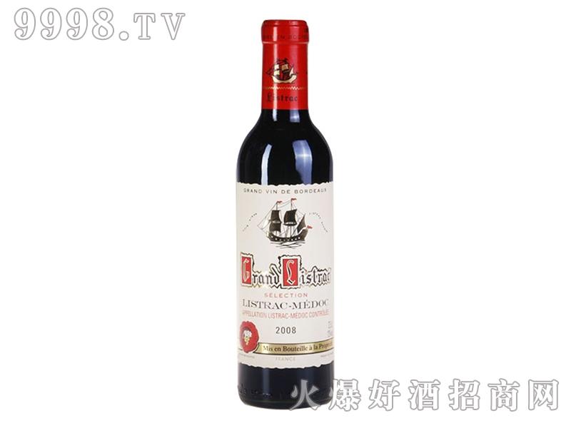 格兰斯察红葡萄酒2008