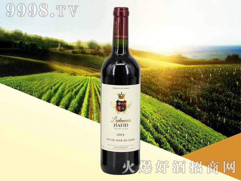 法国・海菲伯爵干红葡萄酒