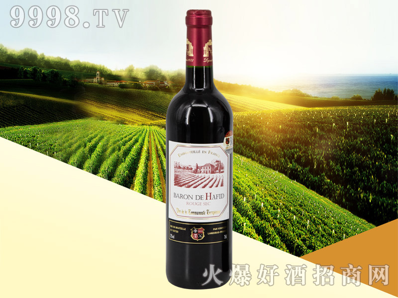 法国・海菲男爵干红葡萄酒