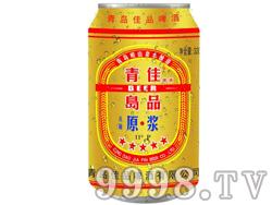 青岛佳品原浆啤酒320ML