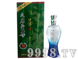 江苏双沟-久康至尊茶酒(绿)