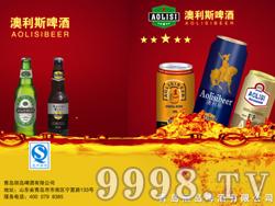 澳利斯啤酒(瓶装)