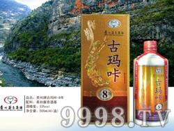 贵州牌古玛咔酒-8号