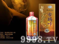 贵州牌古玛咔酒-6号