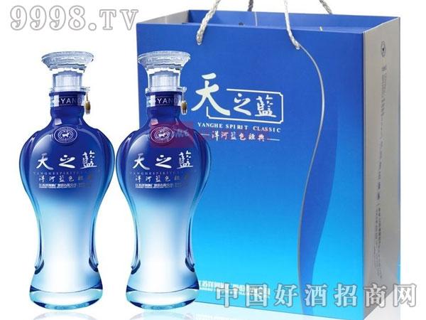 洋河蓝色经典天之蓝酒(长沙婚庆酒专卖)