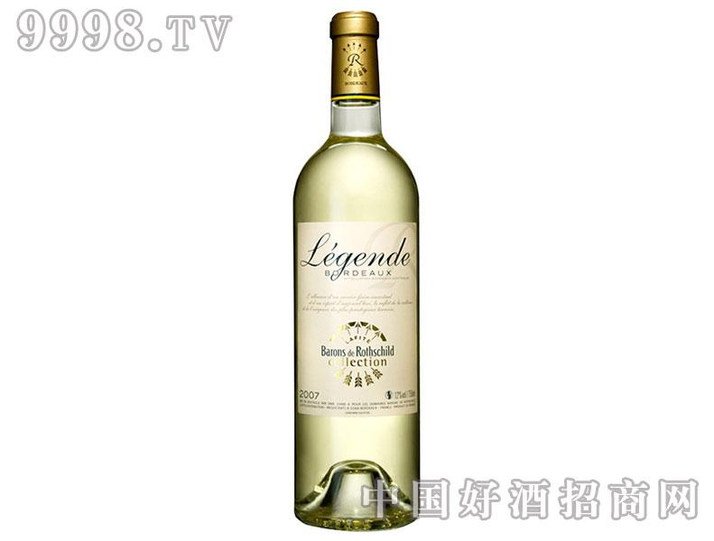 拉菲传奇干白葡萄酒