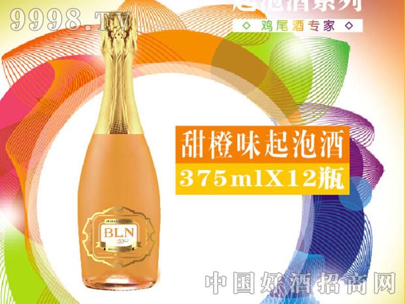 香橙口味儿375ml气泡酒