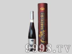 万通人参山葡萄酒9度