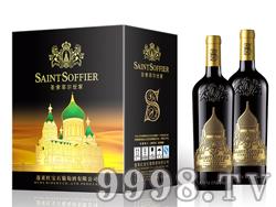 圣索菲尔干红葡萄酒S035