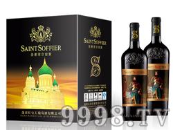 圣索菲尔干红葡萄酒S005