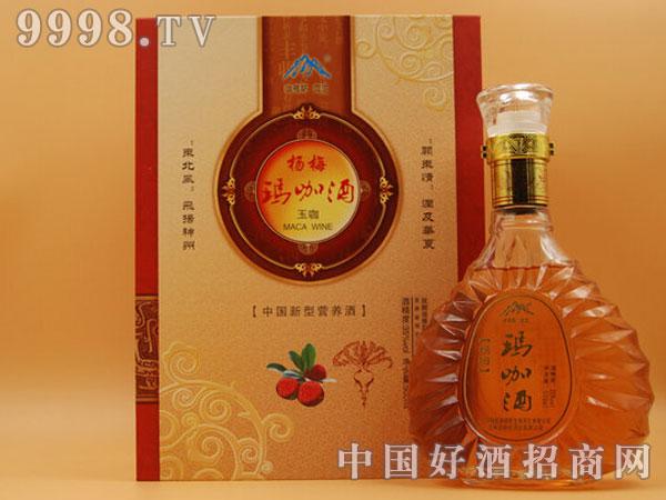 杨梅玛咖酒(玉咖)新型营养酒