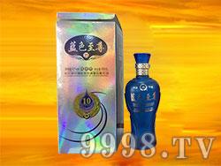蓝色至尊蓝瓶