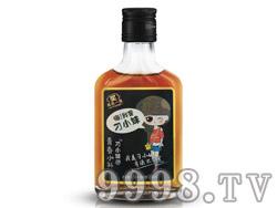 刁小妹酒125ml(黑标)