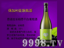 保加利亚原瓶进口恩诺拉长相思干白葡萄酒餐酒