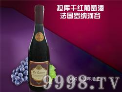 法国原瓶进口罗纳河谷龙秋湖产区拉库干红葡萄酒AIC1