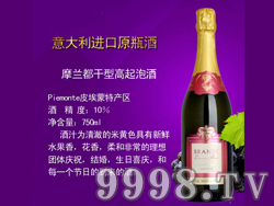 意大利原瓶进口摩兰都干型高起泡性价比高起泡酒香槟节日用酒