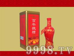 百年魏槽酒窖藏16