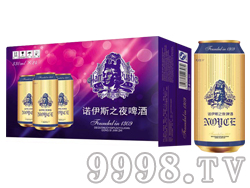 330ml诺伊斯之夜啤酒