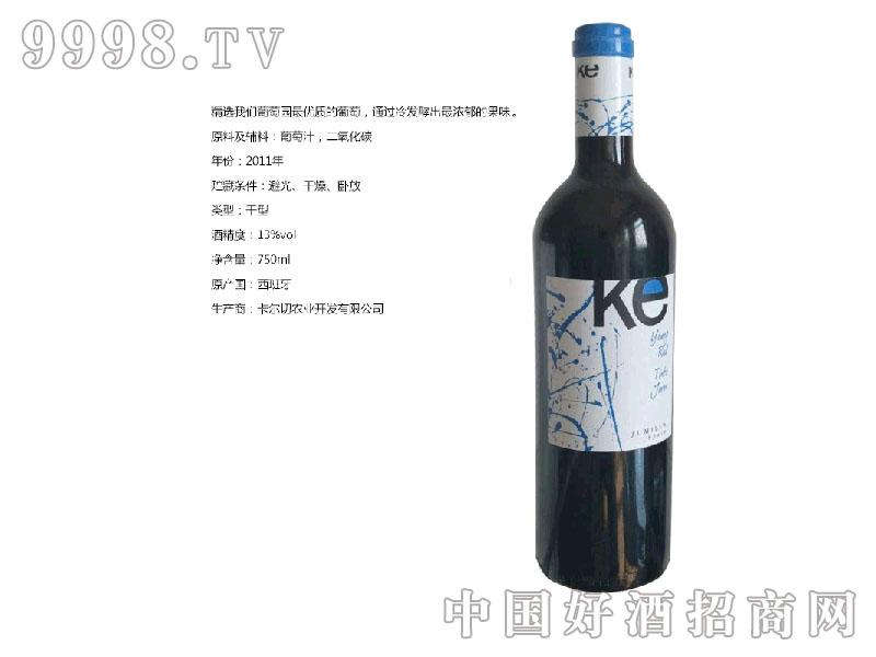依红葡萄酒