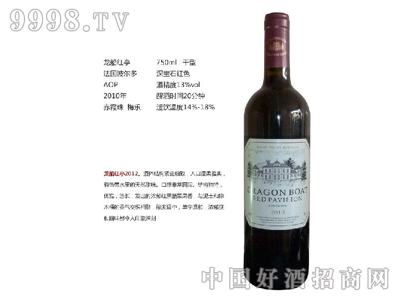 龙船红亭2010干红葡萄酒750ml