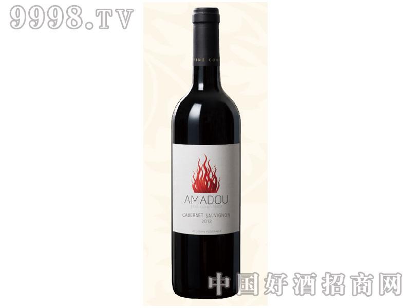 阿玛斗-赤霞珠干红葡萄酒