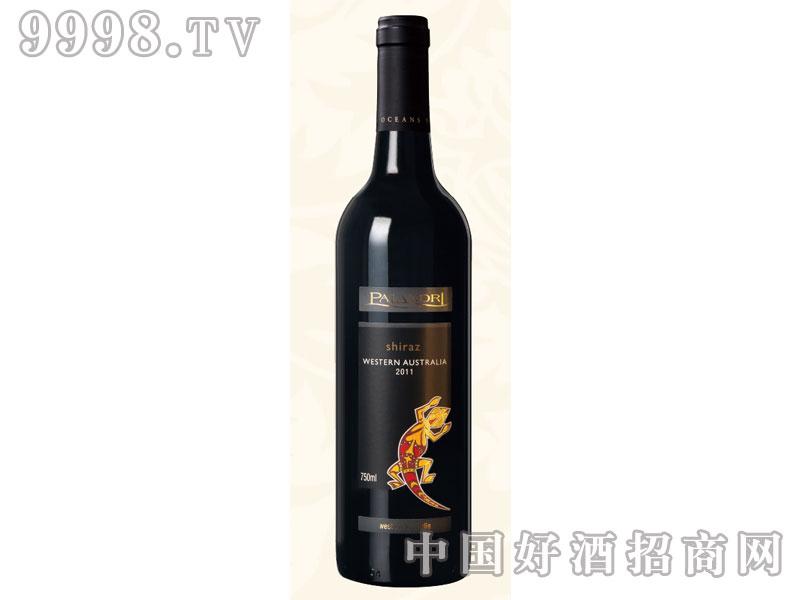 壁虎-西拉干红葡萄酒