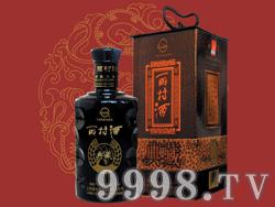 丽村酒-典藏