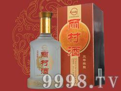丽村酒陈酿3