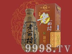 老丽村酒5