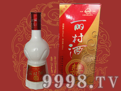 丽村酒-双喜