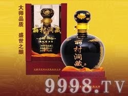 丽村洞藏酒(五星)