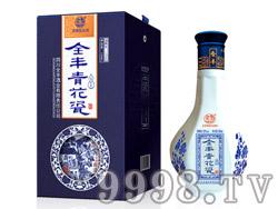 全丰酒青花瓷-四川全丰酒业有限责任公司