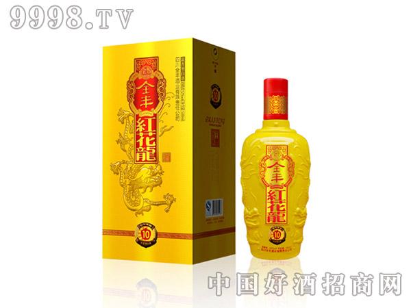 全丰红花龙酒10-白酒招商信息