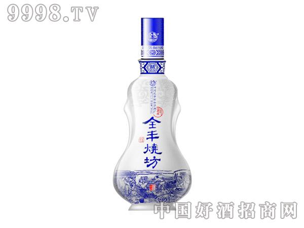 全丰烧坊酒半斤青花瓷250ml-白酒招商信息