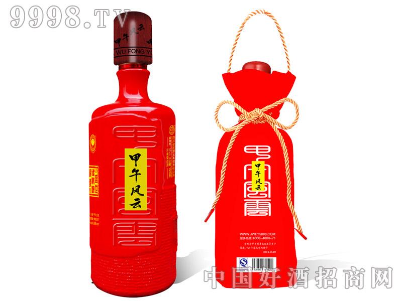 甲午风云酒红瓶1000ml-白酒招商信息