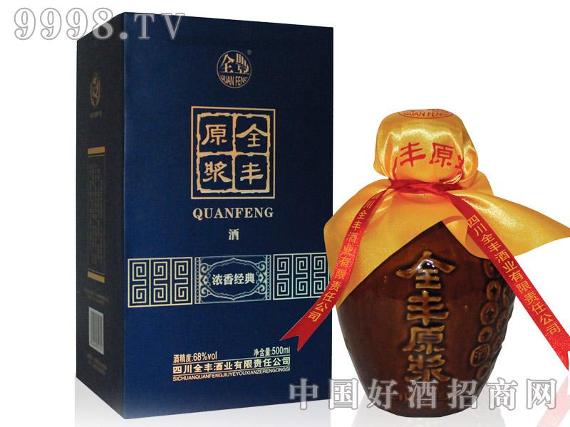 全丰原浆酒68度500ml-白酒招商信息