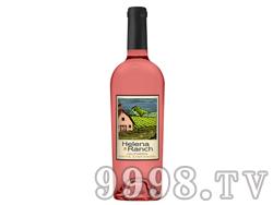 海伦娜桃红葡萄酒