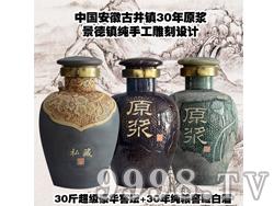 五粮坊酒-30斤豪华窖坛