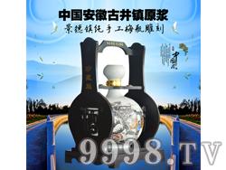 五粮坊酒-手工梅瓶雕刻(珍藏版)