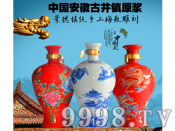 五粮坊酒-手工梅瓶雕刻
