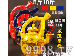 五粮坊酒-龙凤呈祥