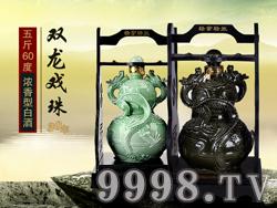五粮坊酒-双龙戏珠十斤60度