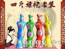 五粮坊酒-四斤旗袍套装