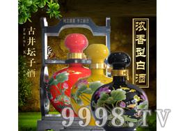 五粮坊酒-古井坛子酒
