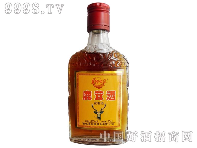 华佗古道鹿茸酒