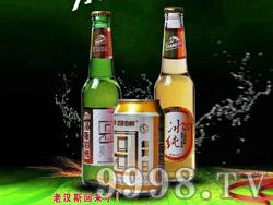 汉斯伯爵冰纯啤酒